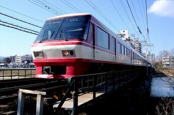 2010_01240104.jpg