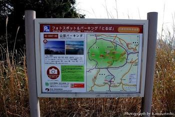 2013_03300895.jpg