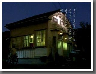 大分むぎ焼酎 二階堂「大地のささやき」 CM4.jpg