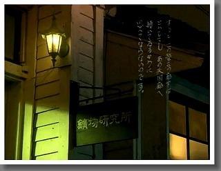 大分むぎ焼酎 二階堂「大地のささやき」 CM3.jpg