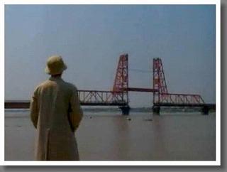 大分むぎ焼酎 二階堂「遠い憧れ」橋2.jpg